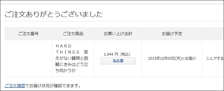 f:id:apicode:20151002102629p:plain