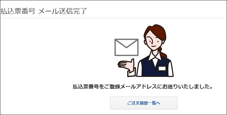f:id:apicode:20151002102632p:plain