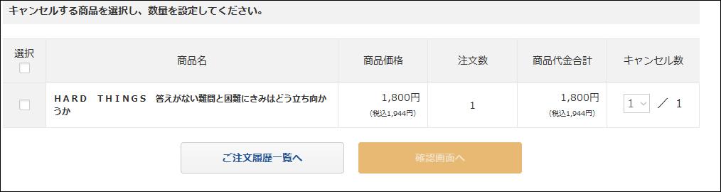 f:id:apicode:20151002103418p:plain