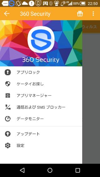 f:id:apicode:20151004102455p:plain