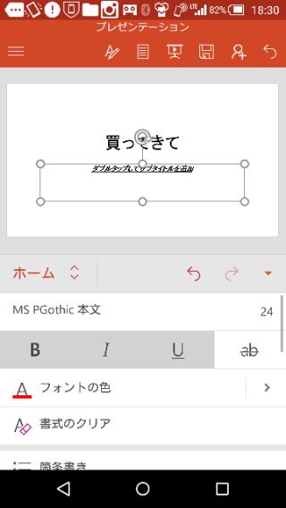 f:id:apicode:20151004203300p:plain