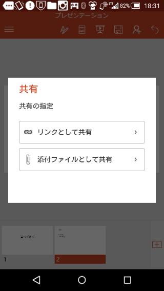f:id:apicode:20151004203619p:plain
