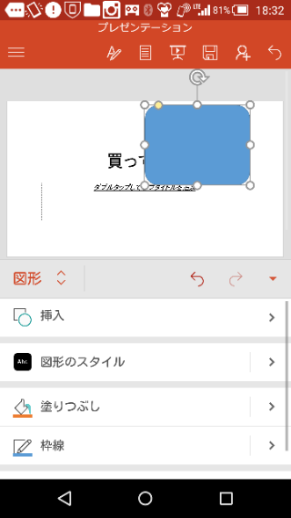 f:id:apicode:20151004203809p:plain