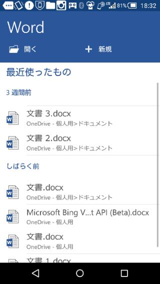 f:id:apicode:20151004212429p:plain