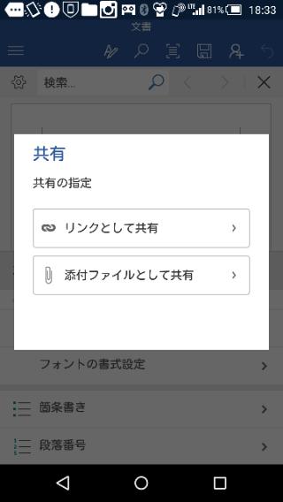 f:id:apicode:20151004212508p:plain