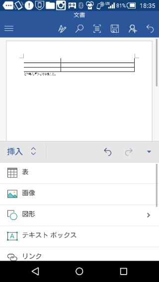 f:id:apicode:20151004212715p:plain