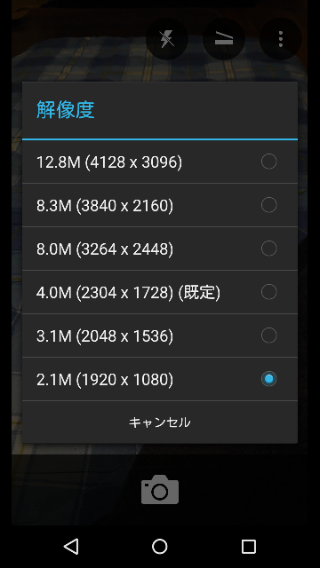 f:id:apicode:20151004214655p:plain
