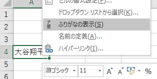 f:id:apicode:20151007160916p:plain