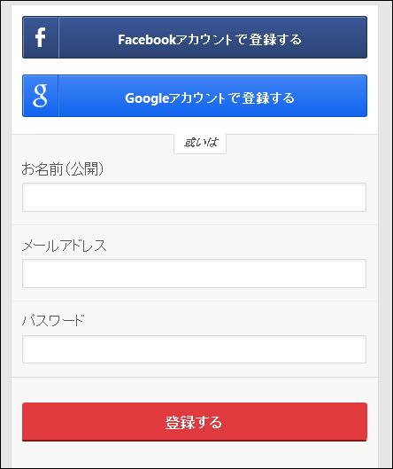 f:id:apicode:20151008094258p:plain