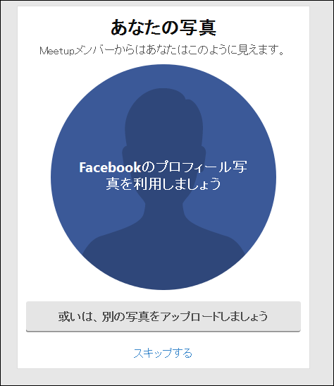 f:id:apicode:20151008094301p:plain
