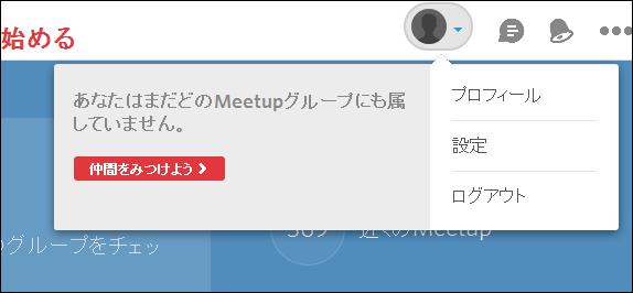 f:id:apicode:20151008094704p:plain