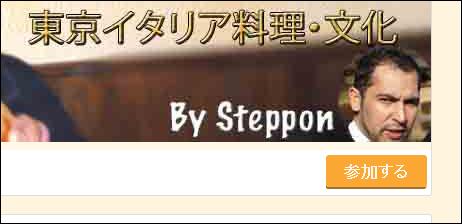 f:id:apicode:20151008095500p:plain