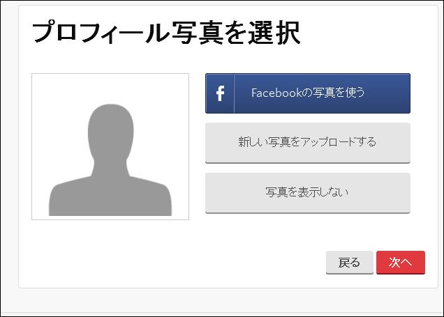 f:id:apicode:20151008095925p:plain