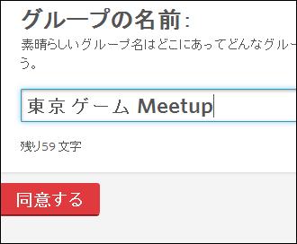 f:id:apicode:20151008100306p:plain