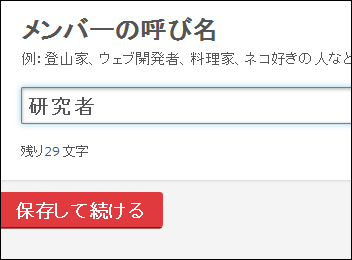 f:id:apicode:20151008100441p:plain