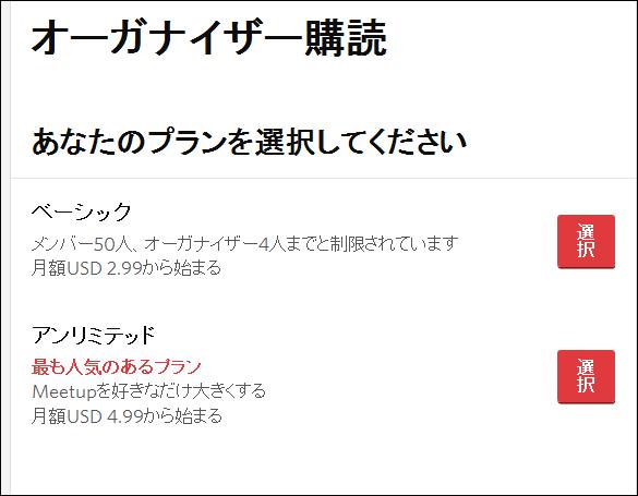 f:id:apicode:20151008100738p:plain