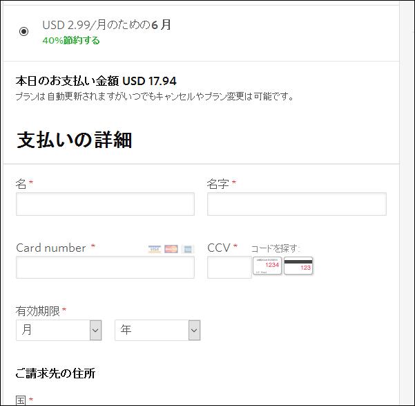 f:id:apicode:20151008100739p:plain