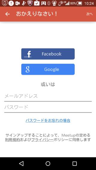 f:id:apicode:20151008103411p:plain
