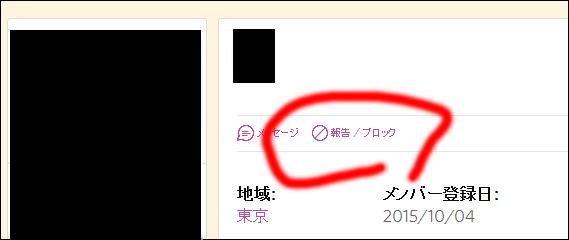f:id:apicode:20151008104917p:plain