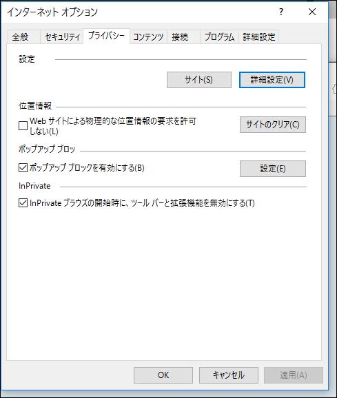 f:id:apicode:20151008165108p:plain