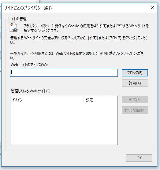 f:id:apicode:20151008165429p:plain