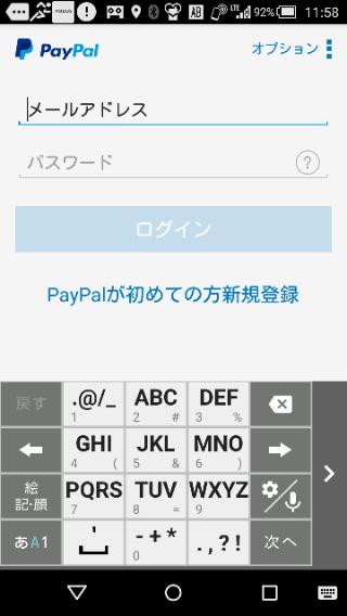 f:id:apicode:20151009162145p:plain