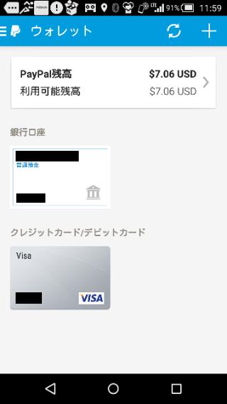 f:id:apicode:20151009162148p:plain