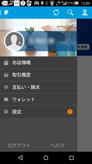 f:id:apicode:20151009162322p:plain