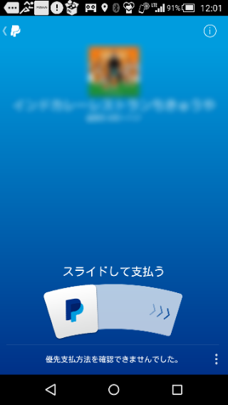 f:id:apicode:20151009162404p:plain