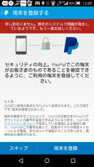 f:id:apicode:20151009162656p:plain