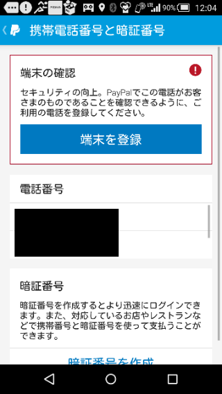f:id:apicode:20151009162658p:plain