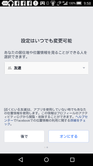 f:id:apicode:20151010100800p:plain