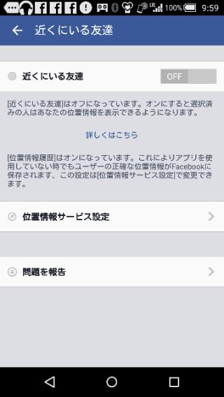 f:id:apicode:20151010100809p:plain