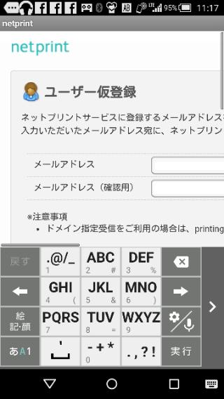 f:id:apicode:20151010150800p:plain