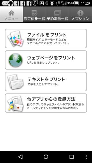 f:id:apicode:20151010155930p:plain