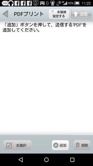f:id:apicode:20151010160251p:plain
