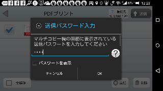 f:id:apicode:20151010160327p:plain