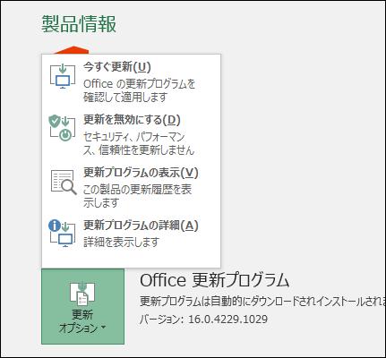 f:id:apicode:20151014225855p:plain