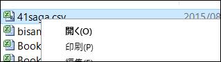 f:id:apicode:20151014230356p:plain
