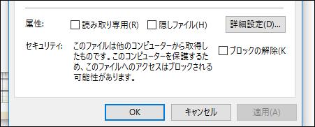f:id:apicode:20151014230357p:plain
