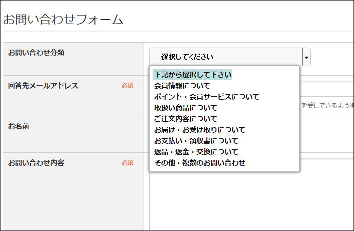 f:id:apicode:20151014233729p:plain