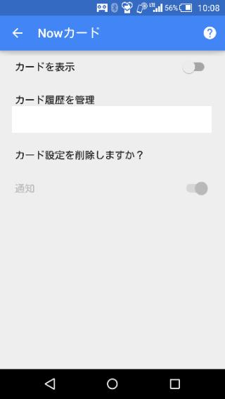 f:id:apicode:20151018102212p:plain