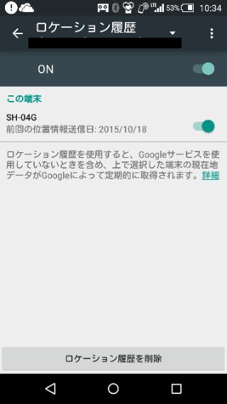 f:id:apicode:20151018104004p:plain