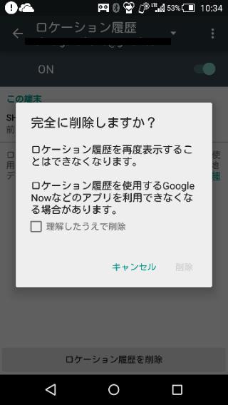 f:id:apicode:20151018104007p:plain