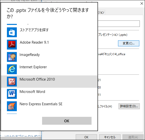 f:id:apicode:20151019184722p:plain