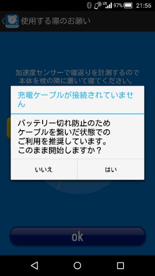 f:id:apicode:20151020085323p:plain