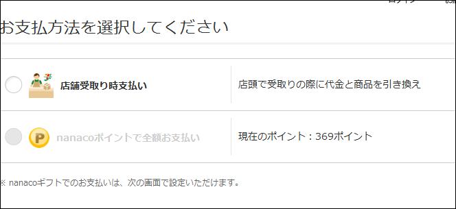 f:id:apicode:20151020101437p:plain