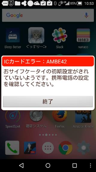 f:id:apicode:20151020105615p:plain
