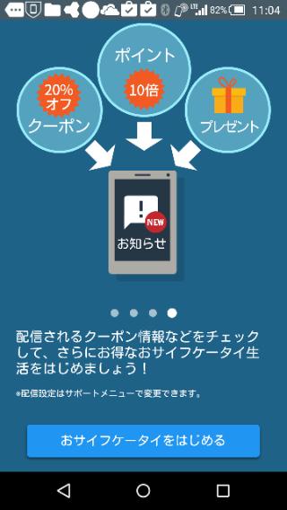 f:id:apicode:20151020111130p:plain