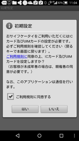 f:id:apicode:20151020111135p:plain